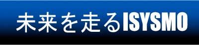 Hisanaga_logo